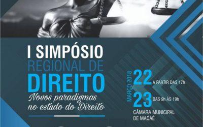 I Simpósio Regional de Direito será realizado em Macaé nos dias 22 e 23 de março